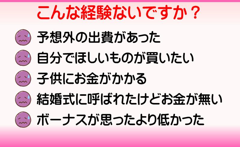 01_ハピタス_ランペ_3