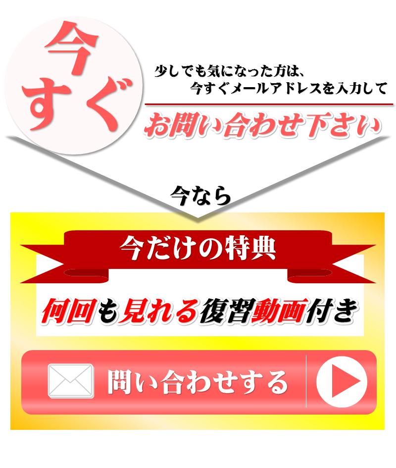 01_ヤフオクランペ問い合わせ