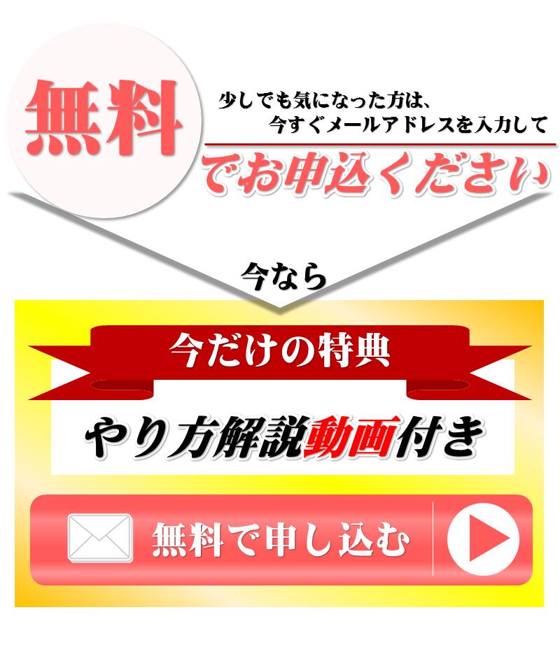 01_ランペメール登録
