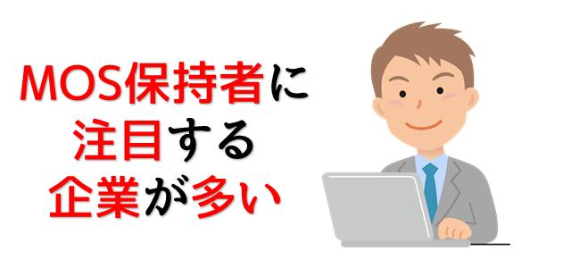 男性が笑顔でパソコンを使っているイラスト画像