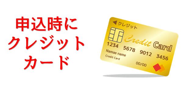 クレジットカードを表現している画像