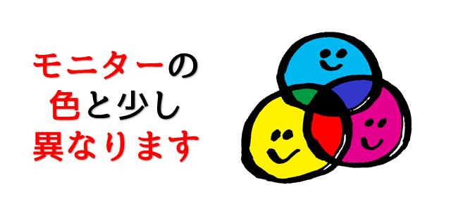 色の3原色を表現している画像