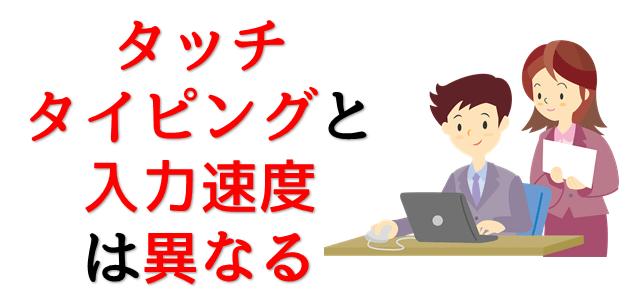 女性が男性にパソコン指導をしている様子の画像