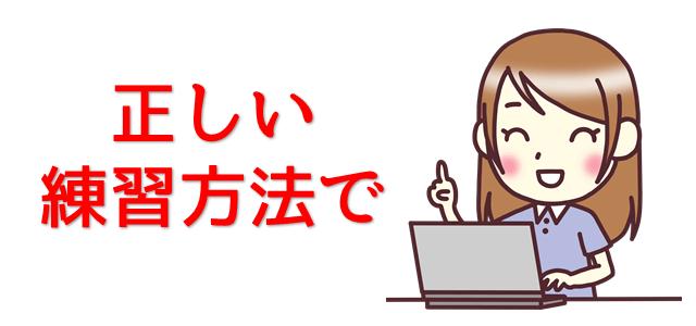 パソコンの前でポイントを指さす女性の画像