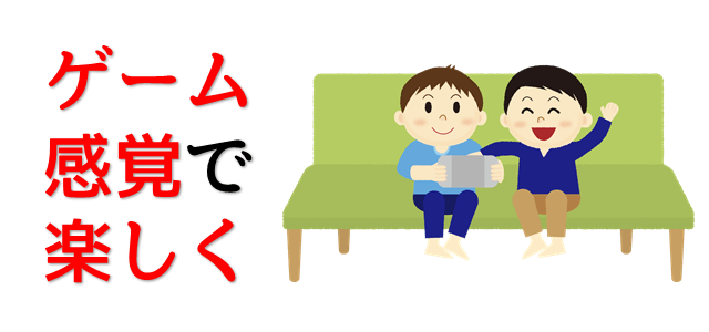 2人の子供がソファーでゲームをしてる画像