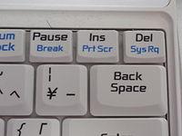 インサートキーを示している画像