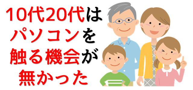 各世代を表現している家族の画像