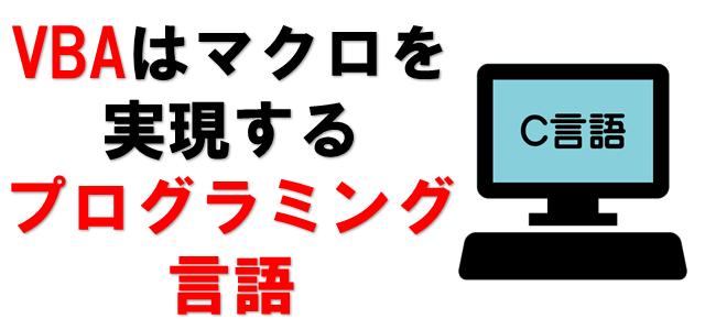 プログラミング言語を表現している画像