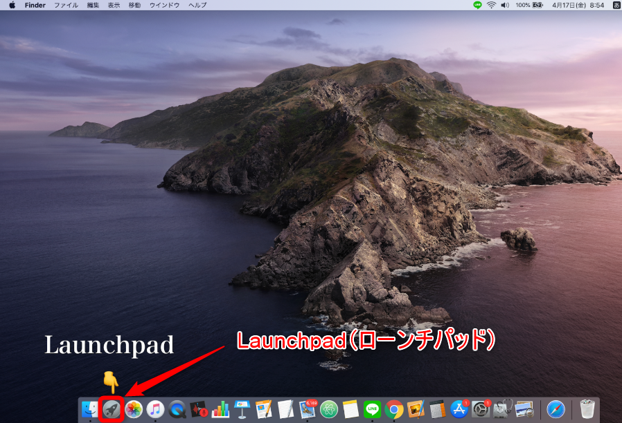 Macパソコンの画面画像4