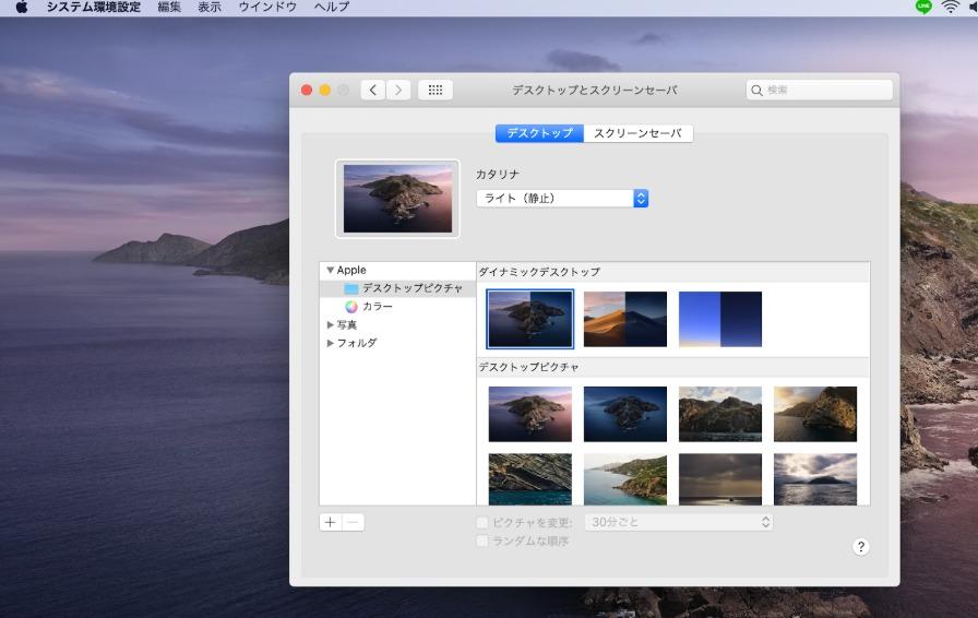 Macパソコンの画面画像14