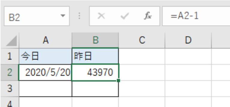 日付の引き算もできる事を示しているエクセルの画像