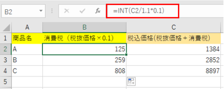 INT関数で消費税額を求めているエクセル画面