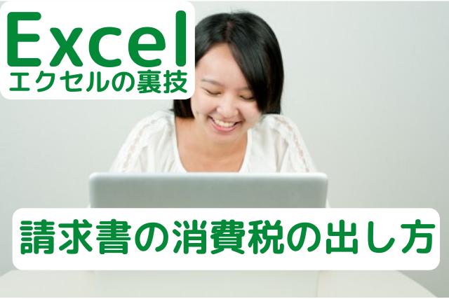 笑顔でパソコンに向かう女性の画像