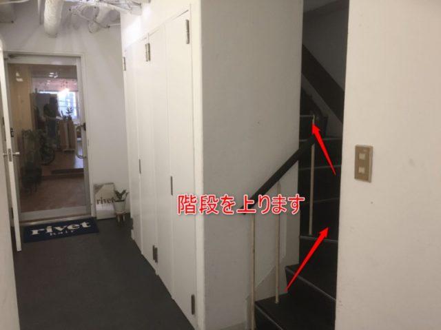 パソコン教室パレハ広島市中区紙屋町校への行き方10