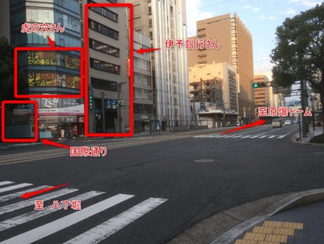 パソコン教室パレハ広島市中区紙屋町校への行き方2。国際通りの目印は「伊予銀行広島支店さん」「虎の穴広島店さん」のあるビルの横になります