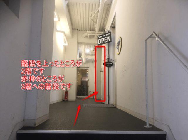 パソコン教室パレハ広島市中区紙屋町校への行き方9
