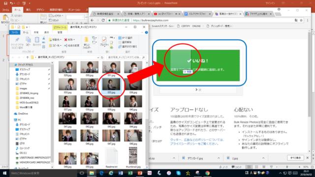 画像ファイルをサイトページにドラッグ&ドロップすることを示している画像