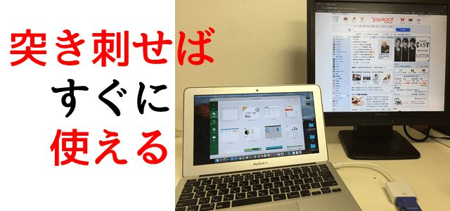 2画面で表示されている画像