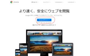 正しいサイトが表示されていることを示している画像