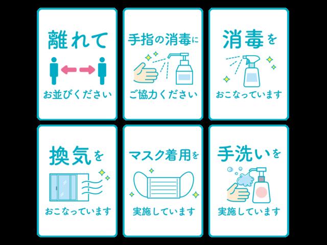パソコン教室パレハ広島市中区紙屋町校はコロナ対策も実施しております