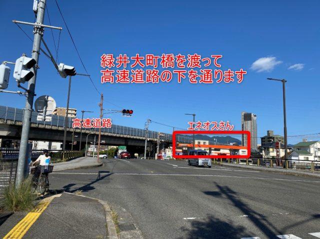 緑井大町橋を渡り、山陽自動車道の下を通ります