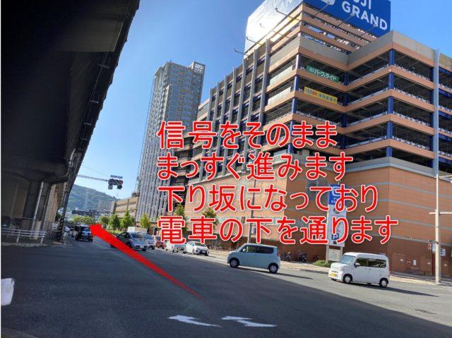 信号(緑井駅入口)をそのまま進みます。