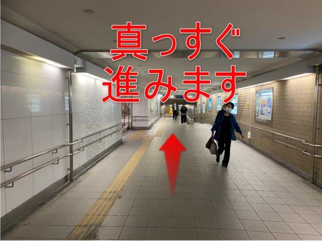 静岡駅地下道を通り松坂屋静岡店産の横を通ります