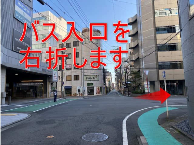 新静岡バスターミナルを右折します