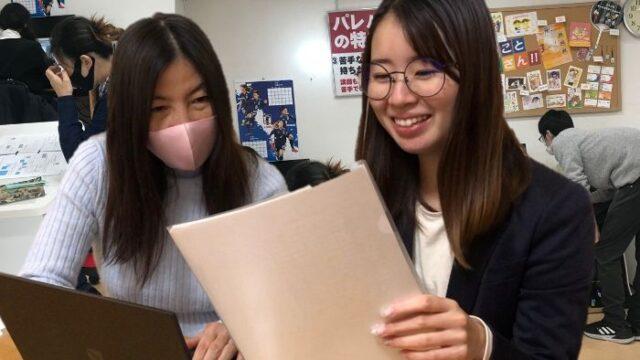生徒様の様子を映し出している写真