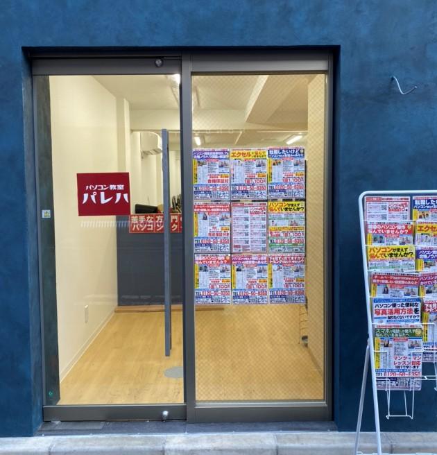 広島市中区本通り校の正面入り口の写真