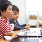 小学生向けオンライン講座を表現している画像