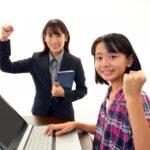 中学生向け講座を表現している画像