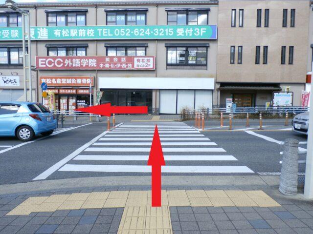 横断歩道を渡ります。渡ったら左に曲がります。