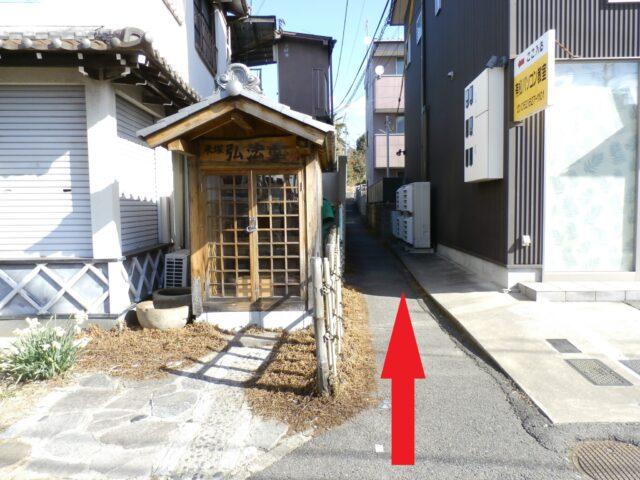 米塚弘法があります